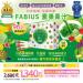 素果青汁的減肥效果如何!?在日本超人氣的青汁減肥法相關評價徹底調查!