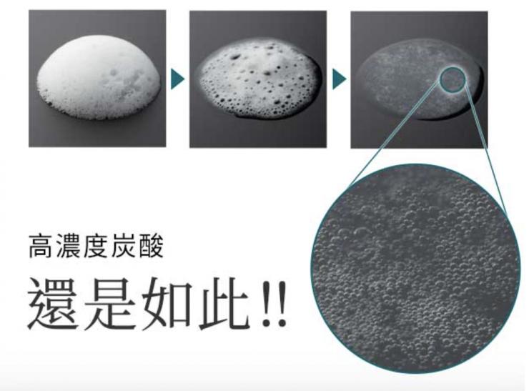 透潤澤碳酸泡泡精華液