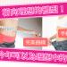 乳清蛋白瘦身法是真的能成功減肥嗎?!窈窕輕飲蛋白粉「FASTANA」是什麼呢?!